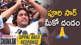 Uppal Balu Response | iSmart Shankar Public Talk | Ram Pothineni | Nabha Natesh | Puri Jagannadh