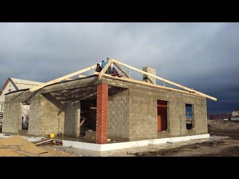 Как построить одноэтажный дом из пеноблоков своими руками