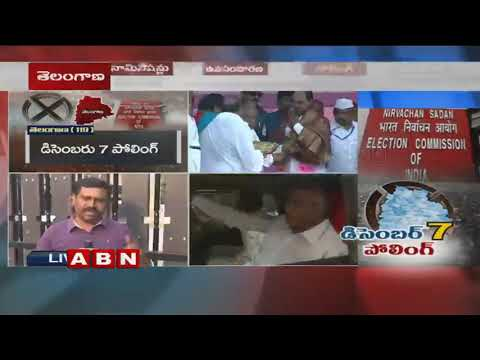 Telangana Congress Leaders Emergency meeting after EC Released Telangana Election schedule