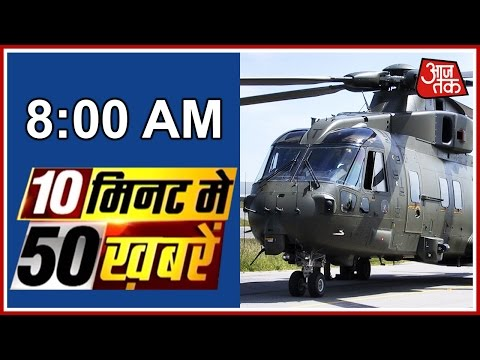 BJP To Corner Congress In AgustaWestland Issue Today & More