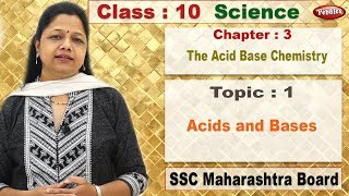 class 10 | SSC | Science 1 | Chapter 3 | The Acid Base Chemistry | Topic 01 Acids and Bases