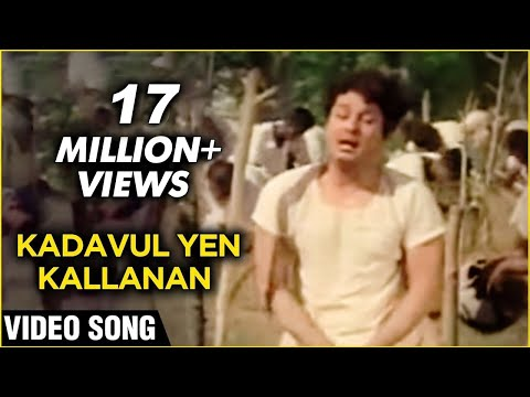 Kadavul Yen Kallanan - Mgr - En Annan video