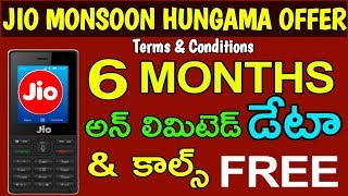 6 Months Unlimited Data And Calls In Jio Monsoon Hungama Offer 2018 | Jio Phone Term & Conditions