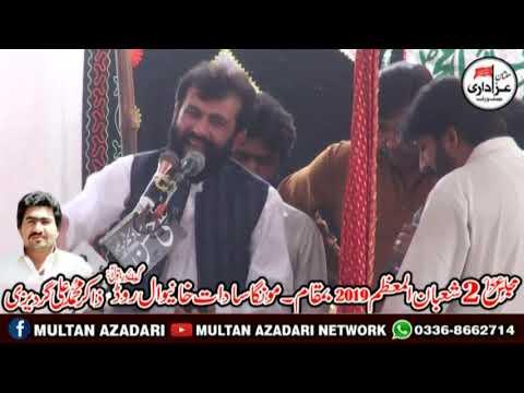 Zakir Syed Ali Raza Shah I Majlis 2 Shaban 2019 I Pull Rango Khanewal Road Multan