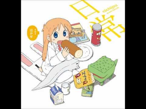 Nichijou Character Song Single - Hakase No Suki Nano Nano