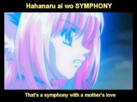Tokyo Mew Mew ~ Mother Symphony ENGLISH SUBS
