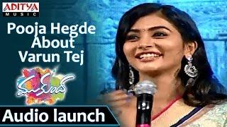 Pooja-Hegde-About-Varun-Tej-At--Mukunda-Audio-Launch-Varun-Tej,-Pooja-Hegde