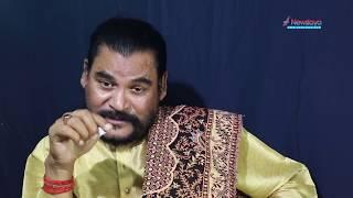Interview with Muralidhar ll अहिले पनि युवतीहरु नजिक हुन खोज्छन् ।