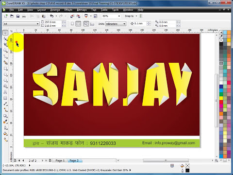 Learn CorelDRAW-Hindi Tutorial - Sticky Text Design Style