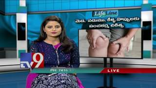 Neck, Back & Joint Pains - Panchkarma treatment - Lifeline - TV9