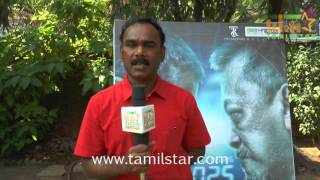 Sugan Karthick At Moondram Ulaga Por Movie Team Interview
