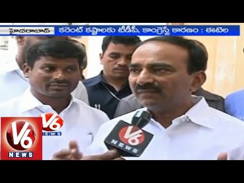 TRS government prepared of allocation of funds in this budget sessions - Minister Etela Rajender