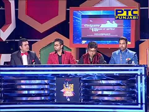 Voice Of Punjab Chhota Champ I Grand Finale I Full Official Event I Part 2 of 6