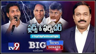 Big News Big Debate : TDP vs YCP Over Floods & Furniture - Rajinikanth TV9