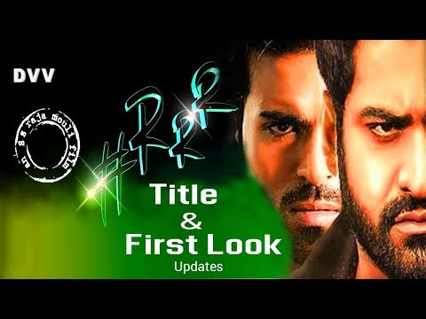 SS Rajamouli #RRR Movie Title & First Look Release Updates | Ram Charan | Jr NTR | Get Ready