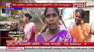 Students Facing Problems With Lack Of Faculty And Facilities In Govt  - Nellore  - netivaarthalu.com