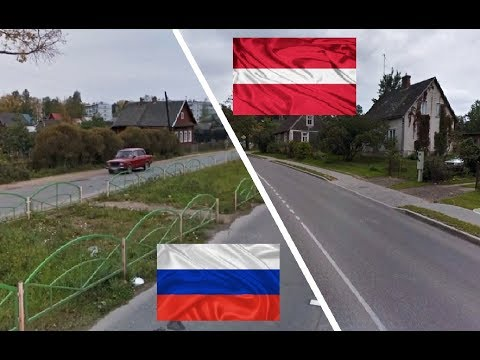 Россия и Латвия. Бологое - Смилтене. Сравнение. Latvija - Krievija. Latvia - Russia.