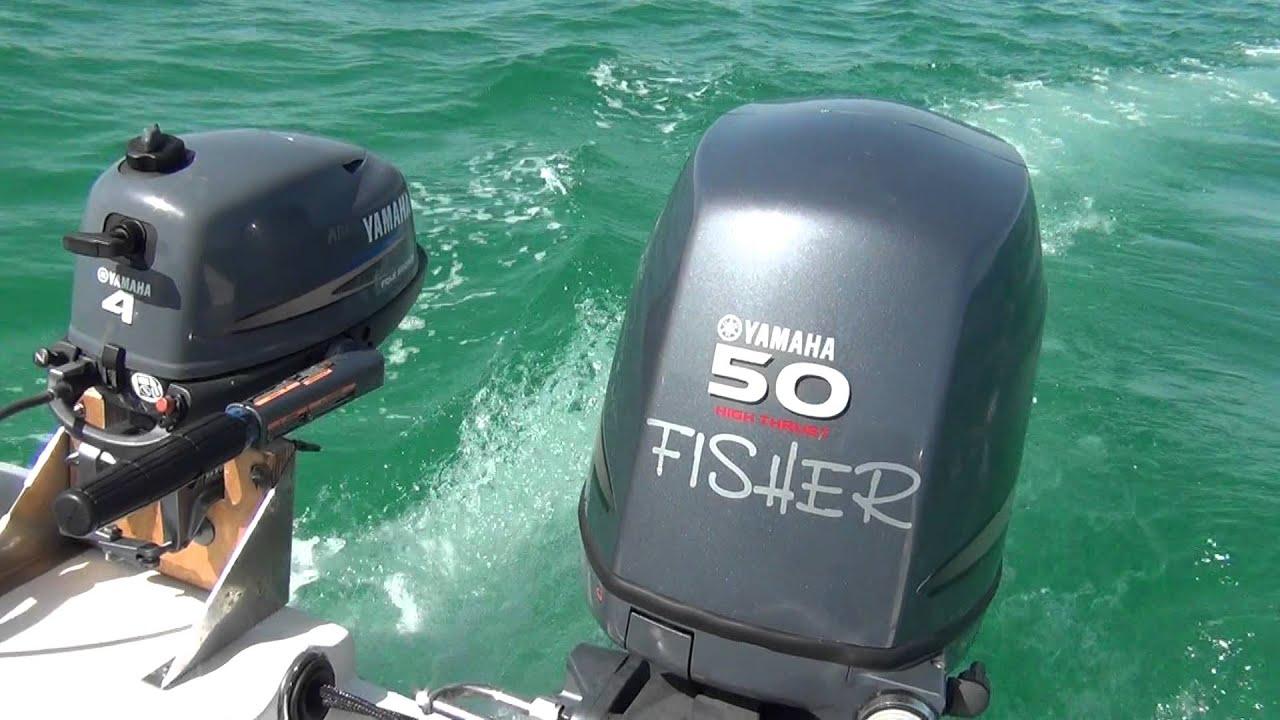 Yamaha F4 F4amh Auxiliary Four 4 Stroke Outboard 4 Hp