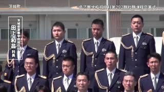 いばキラTVstationアーカイブス(H26.03.27)