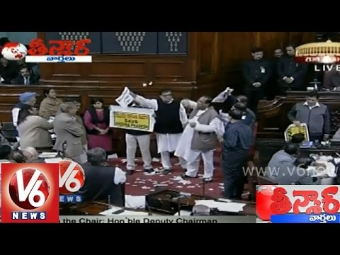 Fight for front row in Indian parliament - Teenmaar News