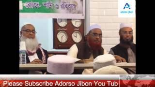 Bangla New Waz Maulana Nurul Islam Olipuri মাযহাব কি,মাযহাব কেন পালন করতে হয়,