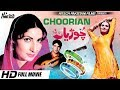 CHOORIAN   Saima, Moammar Rana, Shafqat Cheema   Blockbuster Movie (Full Official Pakistani Movie)