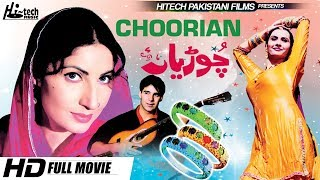 CHOORIAN - Saima, Moammar Rana, Shafqat Cheema - Blockbuster Movie (Full Official Pakistani Movie)