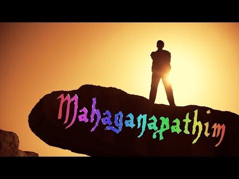 Mahaganapathim | MaaHaa Ft. Sreya Goparaju 2014