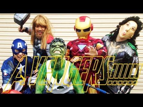 El equipo de The Avengers persiguiendo a Loki en la vida real