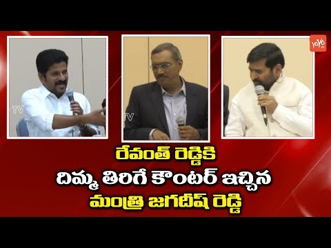 Minister Jagadish Reddy Full Speech at NATA Political Forum | Comments on Revanth Reddy | YOYO TV