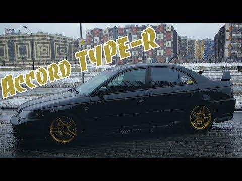 Почему HONDA идеальный авто. Accord TYPE-R