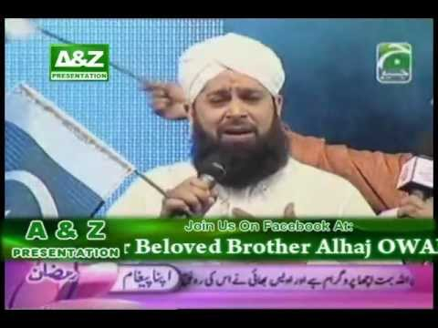 Aey Watan Pak Watan - Beautiful Milli Naghma By Owais Raza Qadri video