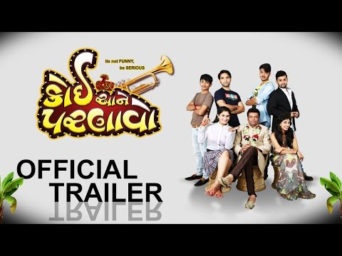 Official Trailer KOI AANE PARNAVO | Gujarati Movie Trailer | Gujarati Film Trailer thumbnail