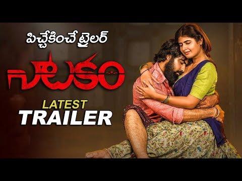 natakam movie trailer | Natakam Telugu Movie Latest Trailer | Latest Trailers | Filmylooks thumbnail