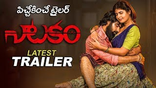 natakam movie trailer | Natakam Telugu Movie Latest Trailer | Latest Trailers | Filmylooks