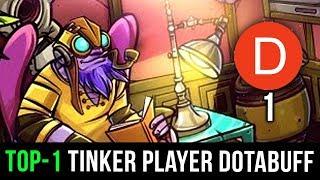 Funkefal TOP-1 Best Tinker Spammer Dotabuff - Dota 2