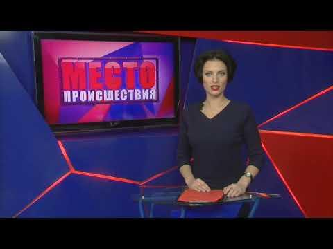 """""""Место происшествия"""" выпуск 24.08.2017"""