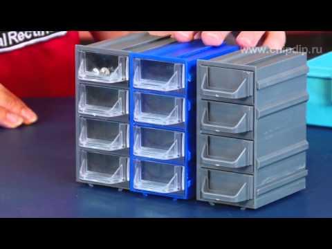 Ячейки для хранения К5 - Видеоинструкции: Как сделать своими руками