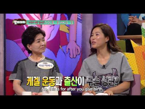 Mamma Mia | 맘마미아 - Episode 29:  With Daughters Who Became Mothers (2013.09.15)