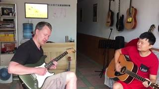 Knockin´ On Heaven´s Door by Bob Dylan - Guitar Cover (Live in China)