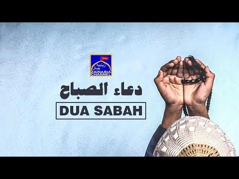 Dua Sabah by Zainabia Channel