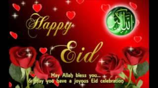BANGLA EID Wishes VIDEO | EID MUBARAK 2017 best bangla
