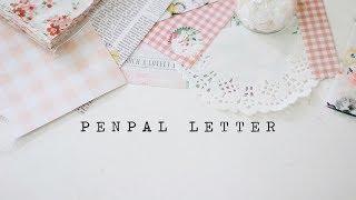 making a penpal letter