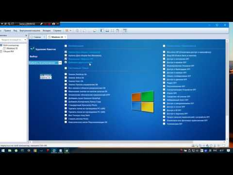RezaK_Online_Win 10 (1607) (x86-64) Bellish@