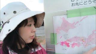 日本一周女ひとり旅186日目。現在の進行具合