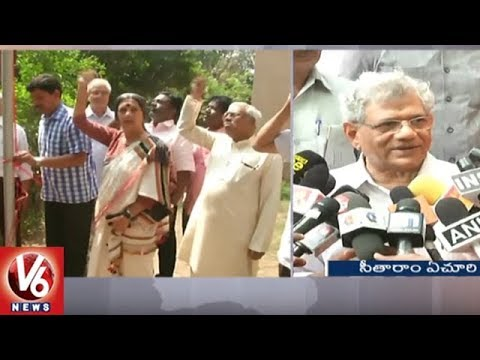 Seetharam Yechuri And BV Raghavulu Participates In May Day Celebrations | V6 News