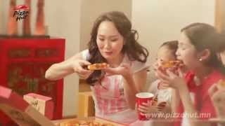 Pizza Hut Mongolia Smart Application