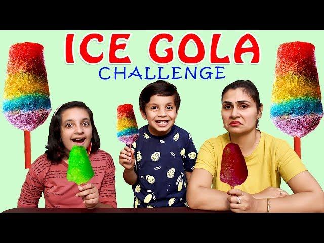 ICE GOLA CHALLENGE Kids Funny Family Challenge  Aayu and Pihu Show