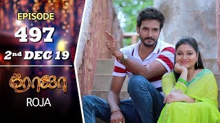ROJA Serial | Episode 497 | 2nd Dec 2019 | Priyanka | SibbuSuryan | SunTV Serial |Saregama TVShows