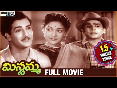 Missamma Full Length Telugu Movie || N. T. Rama Rao, A. Nageswara Rao, Jamuna, Savitri video